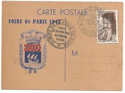 OBLITERATION COMMEMORATIVE FOIRE DE PARIS 1945