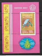 1982 MNH Indonesia Block 47 Bird, Postfris**