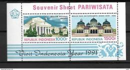 1990 MNH Indonesia Block 72, Postfris**