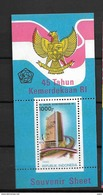 1990 MNH Indonesia Block 77, Postfris**