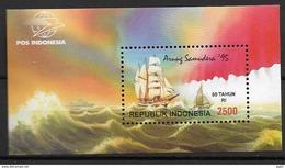 1995 MNH Indonesia Block 102, Postfris**