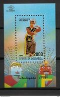 1996 MNH Indonesia Block 117, Postfris**