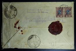 Russische Post In China, Wertbrief 1917 Shanghai To Kriegsgefangene In Rusland Mit Befund Hofmann - Cina