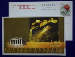 China 2000 Verdi Opera Aida Pre-stamped Card Athens Greece,Parthenon Athens,only 5000 Exsit !