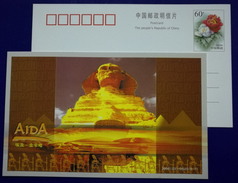 China 2000 Verdi Opera Aida Pre-stamped Card Egypt Giza Pyramids & Sphinx,only 5000 Exsit !