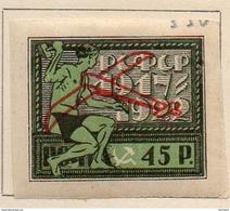 RUSSIE & U.R.S.S. - 1922 - Timbres Pour La Poste Aérienne - N° 1 - 5ème Anniversaire De La République Des Soviets