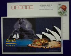China 2000 Verdi Opera Aida Pre-stamped Card Sydney Opera House & Egypt Giza Pyramids Sphinx,only 5000 Exsit !