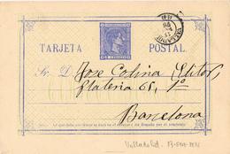 23314. Entero Postal Alfonso XII, VALLADOLID 1878, Edifil Num 8