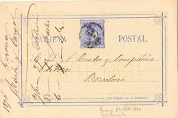 23315. Entero Postal Alfonso XII, GERONA 29 Febrero 1876, Año Bisiesto, Edifil Num 8