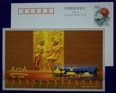China 2000 Verdi Opera Aida Pre-stamped Card Egypt Art In Zurich Opera House Switzerland,only 5000 Exsit !