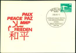"""1988, 10 Pfg. Privatganzsache """"""""Internationales Treffen"""""""" Mit Fehlendem Frünen Zudruck. """"""""Normales"""""""" Exemplar 25 Pfg. Da - DDR"""