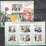 A209 2009 S MOCAMBIQUE FAMOUS PEOPLE IMPERADOR DO JAPAO HIROHITO 1KB+1BL MNH