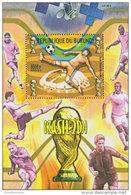 BURUNDI 2014 ** Football Championship Brasil Fußball WM Brasilien S/S - OFFICIAL ISSUE - A1552