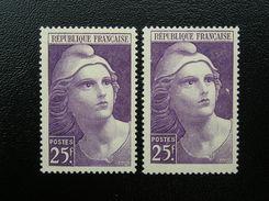 731  Lot De 2 Marianne  NEUF **  (variété Tache Blanche)