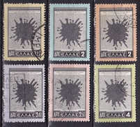 GREECE 1954 Union Of Cyprus With Greece Used Set Vl. 690 / 695