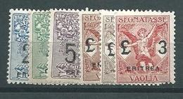 Colonie Italiane, Eritrea, Segnatasse Per Vaglia, Sassone 1/6 ** (Sass 900 E) - Eritrea