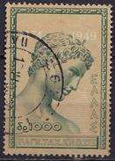 GREECE 1950 UPU 75 Th Anniversary 1000 Dr. Marathon With Displaced White Print Down Vl. 656 - Gebruikt