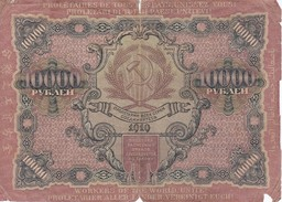 BILLETE DE RUSIA DE 10000 RUBLOS  DEL AÑO 1919 (BANK NOTE) - Russia