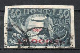RUSSIE (République Socialiste Fédérative Des Soviets De Russie) - 1922 - N° 163 - 10 000 R. S. 40 R. Ard - (Attributs)
