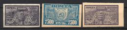 RUSSIE (Rép. Soc. Féd. Des Soviets De Russie) - 1922 - N° 164, 166B Et 167 - (Série Courante)