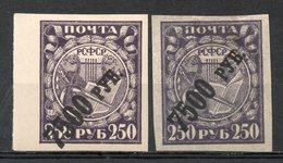 RUSSIE (Rép. Soc. Féd. Des Soviets De Russie) - 1922 - N° 168, 168d, 169 Et 169b - (Attributs)