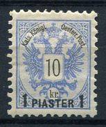 33421) ÖSTERREICH Levante # 17 Gefalzt Aus 1888, 80.- € - Eastern Austria