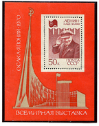Russie ** Bloc N° 60 - Expo D'Osaka.  -