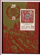 Russie ** Bloc N° 63 - 25e Ann. De La Victoire Contre Le Fascisme -