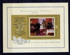 Russie ** Bloc N° 93 - Lénine . Tableau De I.E. Grabar  - Prix 1 € + Port
