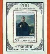 Russie ** Bloc N° 111 - Autoportrait De V.A. Tropinin, Peintre Russe -