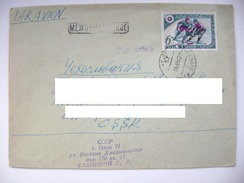 Soviet Union/USSR Cover 1964 From Omsk To Czechoslovakia - Stamp Ice Hockey,  First People's Winter Spartakiad, Mi 2582