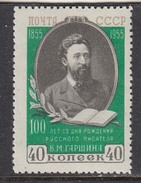 USSR 1955 - W. Garschin, Mi-Nr. 1748A, MNH**