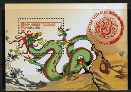 Togo ** Bloc N° 342A - Année Lunaire Du Dragon -