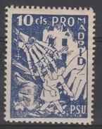 España Guerra Civil Viñeta PRO MADRID PSU   10cts Azul    GG 830 * RR   V180.3 - Viñetas De La Guerra Civil