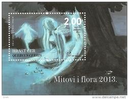 BOSNIA,POST MOSTAR,2013,MYTS AND LEGENDS ,MNH - Bosnia And Herzegovina