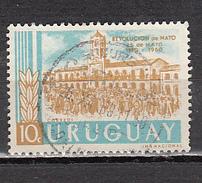 URUGUAY ° YT N° 681