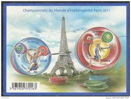 """France 2011 """"Championnats Du Monde D´Haltérophilie"""" Neuf Qualité Luxe"""