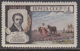 USSR 1955 - Aleksej Wenezianow, Maler, Mi-Nr. 1782A, MNH**