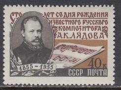 USSR 1955 - Ljadov, Komponist, Mi-Nr. 1783A, MNH**
