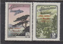 USSR 1955 - Flugpostmarken Mit Aufdruck, Mi-Nr. 1789/90A, MNH**