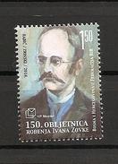 BOSNIA AND HERZEGOVINA 2014,POST MOSTAR,IVAN ZOVKO,,MNH