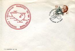 18730 Jugoslavia, Special Cover And Postmark 1983 Maribor Kolesarski Maraton, Cycling,