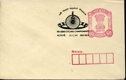 18731 India, Special Postmark New Delhi, Asian Cycling Champ. 1989