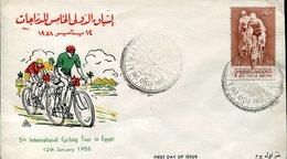 18732 Egypt Fdc 1958  International Cycling Tour Of Egypt