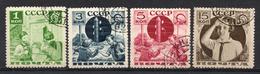RUSSIE (U.R.S.S.) - 1936 - Série Des Pionniers - N° 583, 585 , 586 Et 588 (Dentelés 11)