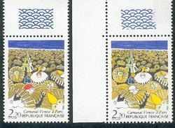 France 1986 - Carnaval. Venise à Paris Sans Le Rouge Avec Coin De Feuille (côte 1500 € Catalogue Cérès) Y&T 2395 **
