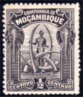 638 Mozambique Ivoire Ivory Elephant Elefant Elefante Olifant Marfim Norsu MH * Neuf CH (M-MOZ-138)
