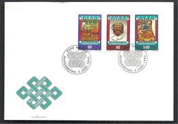 FDC   1993  TIBET SAMSUNG