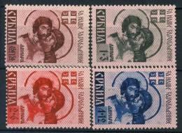 #17-01-00030 - Eastern Commands - 1941 - Mi. 54-57 - MNH - QUALITY:100% - Serbien Serbia Lamentation Of Christ