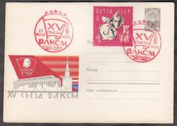 Russia USSR 1966 Komsomol XV Congress
